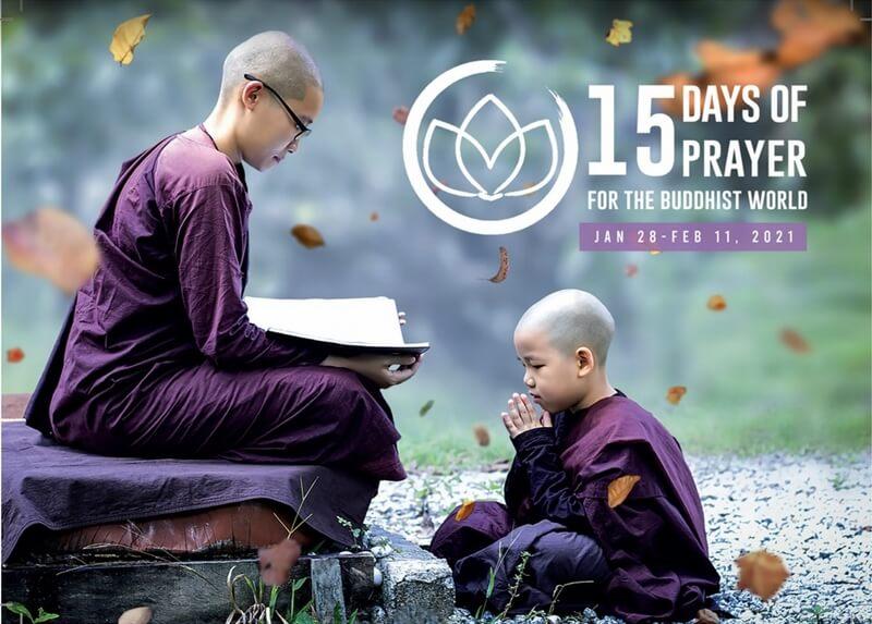 15-day prayer focus for breakthrough